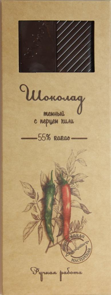 Шоколад Монтесума: тёмный 55% шоколад с перцем чили