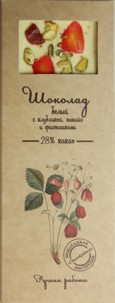Шоколад Мира: белый шоколад с клубникой, папайей и фисташками
