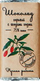 Шоколад горький 25г с ягодами годжи