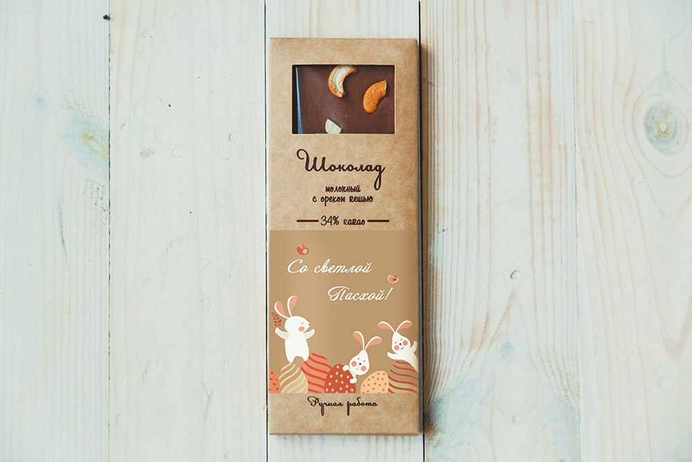 Дизайн шоколада к пасхе