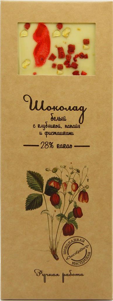 Мира — белый шоколад с клубникой, папайей и фисташками