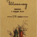 Монтесума — тёмный шоколад с перцем чили