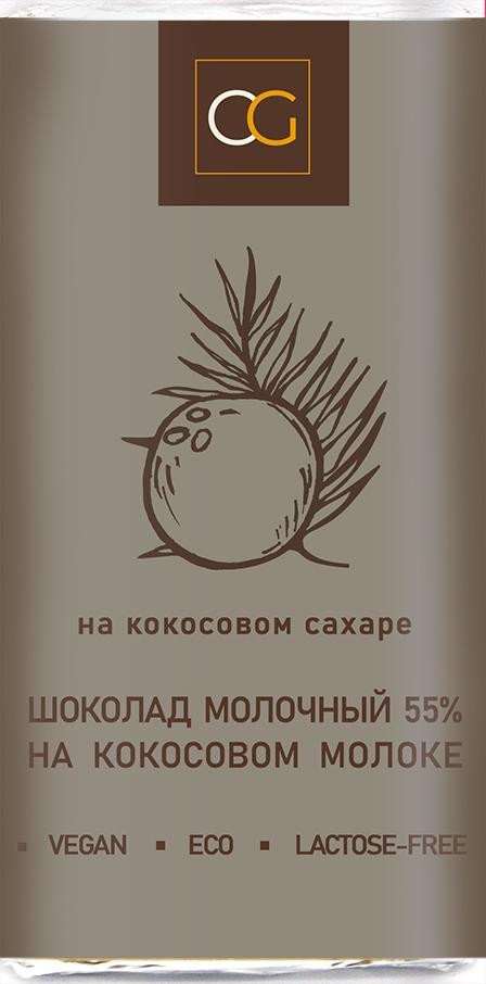 Шоколад молочный 55% на кокосовом сахаре на кокосовом молоке