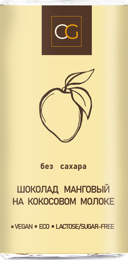Шоколад манговый на кокосовом молоке без сахара