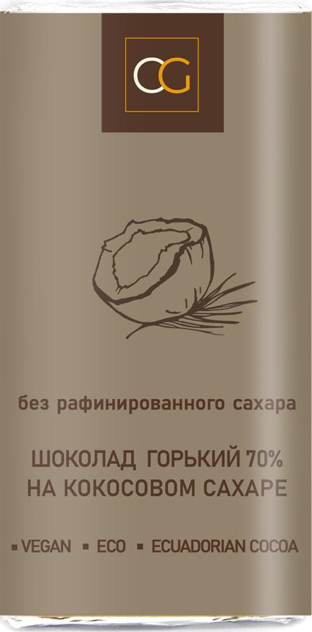 Шоколад горький 70% на кокосовом сахаре