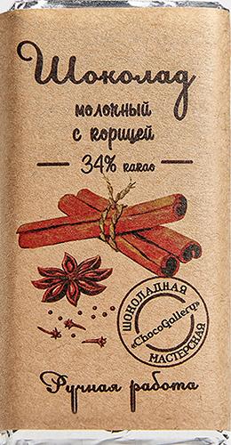 Шоколад молочный с корицей